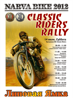 Classic Riders Rally 2012